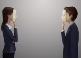 Burocracia, formalismo e hipocresía
